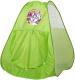 Детская игровая палатка Школа талантов Давай играть / 2593474 -