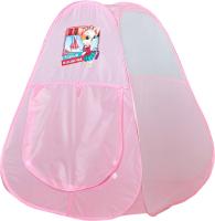 Детская игровая палатка Школа талантов Модный магазинчик / 2593472 -