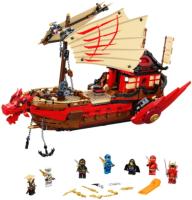 Конструктор Lego Ninjago Летающий корабль. Мастера Ву / 71705 -