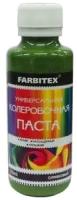 Колеровочная паста Farbitex Универсальная (100мл, оливковый) -