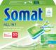 Таблетки для посудомоечных машин Somat All in One (50шт) -