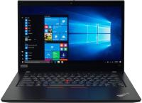 Ноутбук Lenovo ThinkPad X13 (20T2003LRT) -