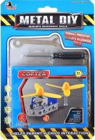 Конструктор Qunxing Toys 608 -