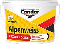 Краска CONDOR Alpenweiss (3.75кг) -