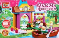 Конструктор Город мастеров Принцесса на лодке / 2083-BL (99эл) -