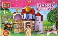 Конструктор Город мастеров Замок принцессы / BL-2071-R (99эл) -