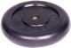 Диск для штанги MB Barbell d26мм 1.25кг (черный) -