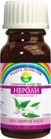 Эфирное масло Радуга ароматов Нероли (10мл) -