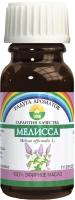Эфирное масло Радуга ароматов Мелисса (10мл) -