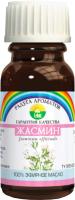 Эфирное масло Радуга ароматов Жасмин (10мл) -