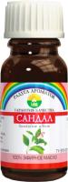 Эфирное масло Радуга ароматов Сандал (10мл) -