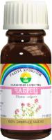 Эфирное масло Радуга ароматов Чабрец (10мл) -