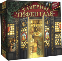 Настольная игра Лавка Игр Таверны Тифенталя -