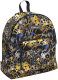 Детский рюкзак Erich Krause EasyLine 6L Animal Camo / 51677 -