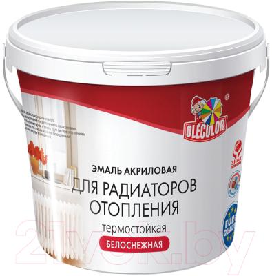 Эмаль Olecolor Для радиаторов отопления