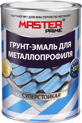 Грунт-эмаль Master Prime Для металлопрофиля и сэндвич-панелей RAL8017