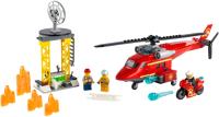 Конструктор Lego City Fire Спасательный пожарный вертолет / 60281 -