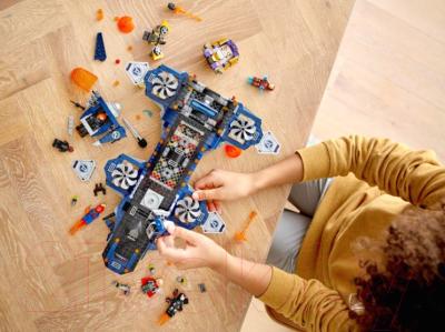 Конструктор Lego Super Heroes. Геликарриер / 76153