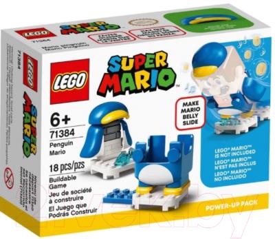 Конструктор Lego Super Mario / 71384