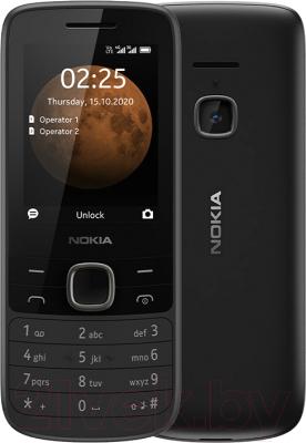 Мобильный телефон Nokia 225 4G Dual Sim / TA-1276