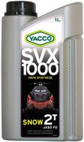 Моторное масло Yacco SVX 1000 Snow 2T (1л) -