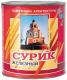 Краска Памятники Архитектуры МА-15 (25кг, сурик железный) -