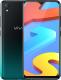 Смартфон Vivo Y1s 2GB/32GB (оливковый черный) -