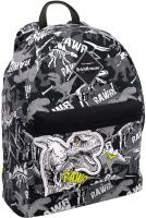 Школьный рюкзак Erich Krause EasyLine 17L Dinosaur Park / 51690 -