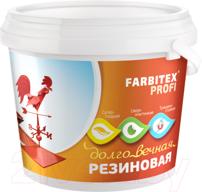 Краска Farbitex Профи Резиновая