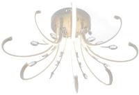 Потолочный светильник Aitin-Pro Y194/8 -