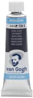 Акварельные краски Van Gogh 735 / 20017351 (оксид черный) -