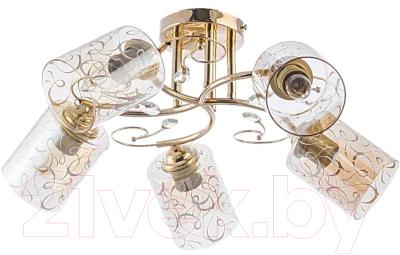 Люстра Aitin-Pro НПБ MH39012/5 (золото)