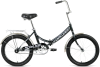 Велосипед Forward Arsenal 20 1.0 / RBKW1YF01011 -
