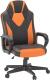 Кресло геймерское GetActive Jobisdone (черный/оранжевый) -
