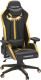 Кресло геймерское GetActive Day-off (черный/желтый) -