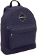 Рюкзак Erich Krause EasyLine 17L Dots in Blue / 51733 -