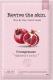 Маска для лица тканевая Labute Revive the skin Pomegranate (23мл) -