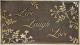 Коврик грязезащитный Pobji Emporium Rubber Painted Mat Design-3 (0.45x0.75) -