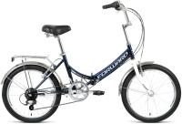 Велосипед Forward Arsenal 20 2.0 / RBKW1YF0601 -