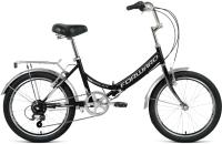 Велосипед Forward Arsenal 20 2.0 / RBKW1YF06009 -