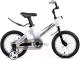 Детский велосипед Forward Cosmo 12 / 1BKW1K7A1006 -