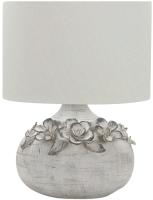 Прикроватная лампа Omnilux Valdieri OML-16504-01 -