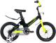 Детский велосипед Forward Cosmo 14 / 1BKW1K7B1005 -