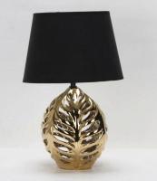 Прикроватная лампа Omnilux Murci OML-19514-01 -