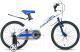 Детский велосипед Forward Cosmo 16 2.0 / 1BKW1K7C1013 -