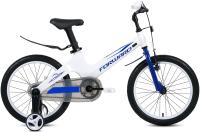 Детский велосипед Forward Cosmo 18 2021 / 1BKW1K7D1008 (белый/синий) -