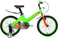 Детский велосипед Forward Cosmo 18 2021 / 1BKW1K7D1009 (зеленый) -