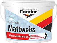 Краска CONDOR Mattweiss (3.75кг, белый) -