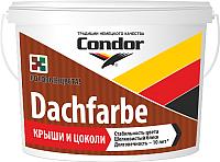 Краска CONDOR Dachfarbe D-17 для крыш (13кг, кирпично-красный) -