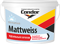 Краска CONDOR Mattweiss (1.5кг, белый) -